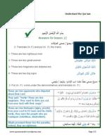 24 - Lesson 13 the Masculine Plural 6 - QURAANIC ARABIC (WORDPRESS)