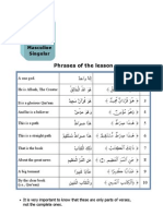 8 - Lesson1 the Masculine2 - QURAANIC ARABIC (WORDPRESS)