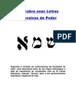 descubrasuasletrashebraicasdepoder-120702072216-phpapp02