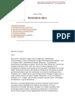 Taft - Vizantijski obred.pdf