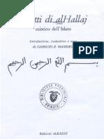 Mandel - I Detti Di Alhallaj