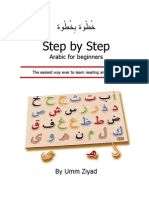 1 - Step by Step Book One - QURAANIC ARABIC (WORDPRESS)