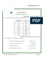 22 - Lesson 12 Demonstrative p 24 - QURAANIC ARABIC (WORDPRESS)