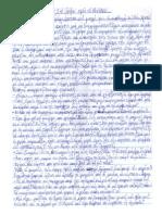 Η ΙΣΤΟΡΙΑ ΤΟΥ ΓΙΩΡΓΟΥ(συνέχειες 55-59)