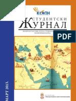 STUDENTSKI ŽURNAL BR. 11