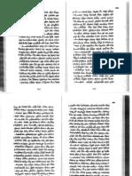Narsai Su Gv 1_14 Hom 81 PP II.pdf