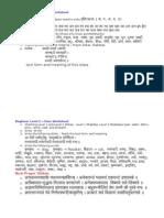 Class Worksheet 06232012