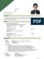CV of Izazul Haque