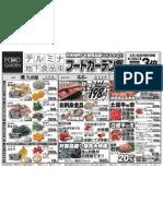 termina130329.pdf
