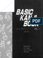 Basic Kanji Book I