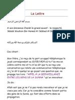 Lettre de Cheikh An-Najmi à Cheikh ´AbdelMouhsin Al-´Abbad