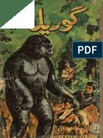Gorilla Zulfiqar Ahmed Tabish Feroz Sons 1968
