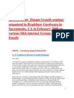 Comments on Dasam Granth Seminar at Sacra Men To