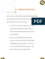 Topics of Dasam Granth