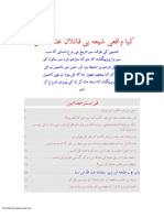 Kia Shia Qatilan-e-Usman Hain