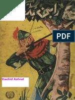 Robin Hood-Syed Zakir Ejaz-Feroz Sons-1975