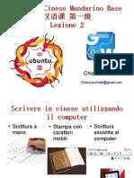 Corso Cinese Lezione 2