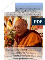 Choden Rinpoche's Name Mantra