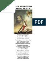 MUKA  GOSPODINA ISUSA KRISTA