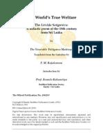 37910180-The-World's-True-Welfare-The-Lovada-Sangarava