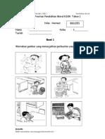 78416519 Evidens PBS Pendidikan Moral Tahun 1 Nilai Hormat Band 1 6