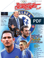 Sports View Journal (Vol-2, No-13)