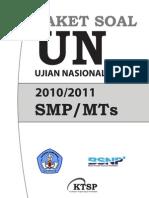 Un 2011 Semua Mapel
