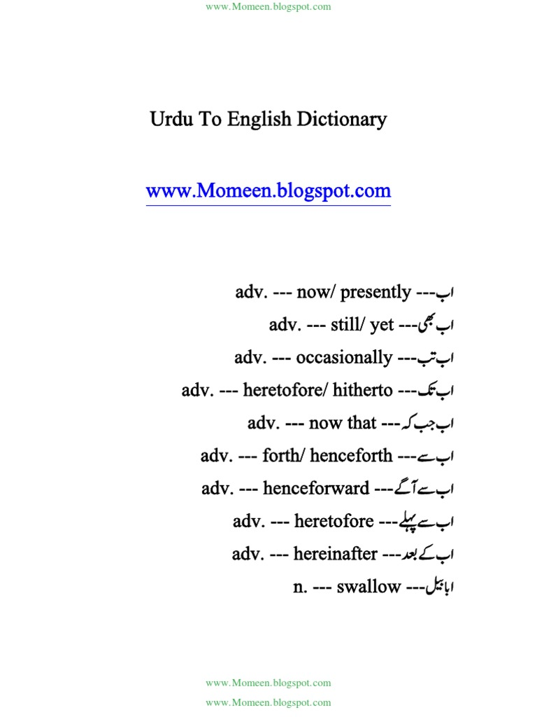 flirting quotes in spanish meaning dictionary online urdu