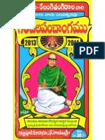 Telugu Panchangam 2013-14