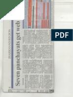 Article on Panchayat Portal