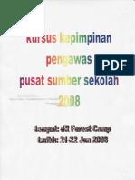 Kursus Kepimpinan Pengawas PSS 2008