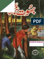 Bhoot Bangla-Muhammad Yonus Hasrat-Feroz Sons