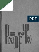 Dumitriu, Anton (Solutia Paradoxelor Logico-matematice)(Ed. Stiintifica 1966)(BW600)