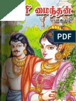 Kaviri-Mainthan-2