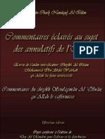 Commentaires concernant les annulatifs de l'Islam . ( Par le sheikh Souleymâne Al 'Alwân )