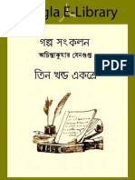 Achintya Kumar Sengupta - Golpo_Sonkolon.pdf