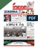 Reporter-Issue-1301.pdf