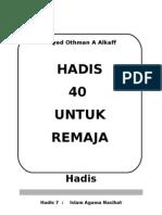 Hadis 40 -Hadis No 7