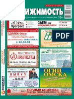 Nedvizimost_13.pdf