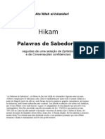 Hikam- Palavras de Sabedoria Ibn Ata Allah