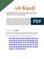 Jōyō Kanji