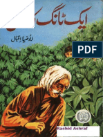 Eik Tang Ka Aadmi-Abu Zia Iqbal-Feroz Sons