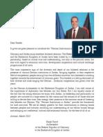 German Institutions in Jordan