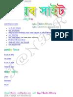 Web Site Link