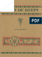 AMORC - The Light of Egypt (1927)