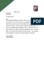 Letter Manika