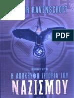 Ravenscroft - i Apokrufi Istoria Tou Nazizmou