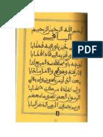 Adjabani khayroubaqhuine-1