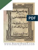 Adjabani raboussama-2