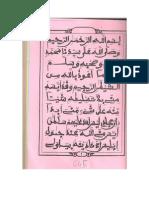 Ayyassa minallahi-2